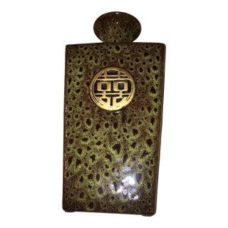 Japanese Style Flask Form Rectangular Vase
