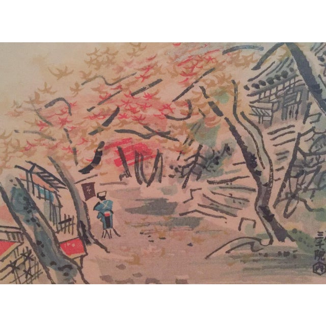 Mid-Century Asian Silk Serigraph Paintings - Pair - Image 2 of 6