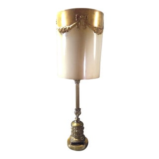 Baroque Faces Table Lamp