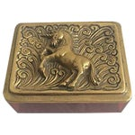 Image of Vintage Lucite & Brass Unicorn Box