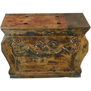 Antique Late Qing Dynasty Elm Chest or Box