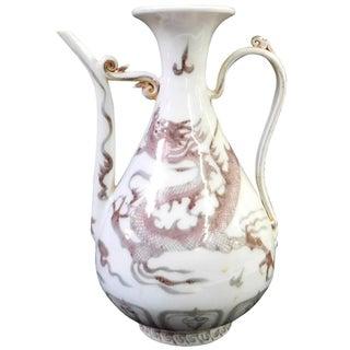 Chinese Oriental Ceramic Off White Fade Graphic Jar Vase