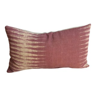 Ikat Purple Lumbar Pillow