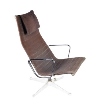 Herman Miller Eames Office Chair