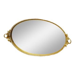 Gold Filigree Oval Mirror Vanity Tray