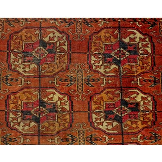"19th C Turkoman Tekke Rug - 3'3"" x 3'8"""