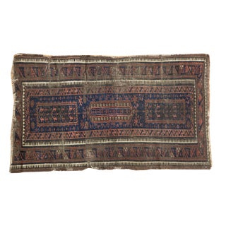 "Antique Belouch Rug Runner - 2'8"" x 4'8"""