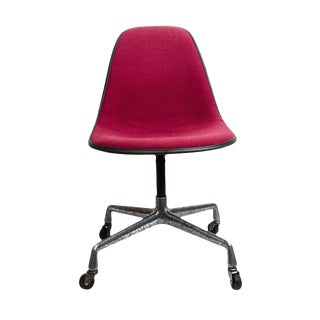 Eames Shell Office Chair
