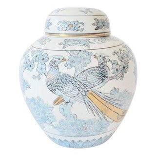 Blue & Gold Chinoiserie Ginger Jar
