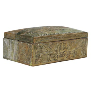 Syrian Brass Jewelry Box