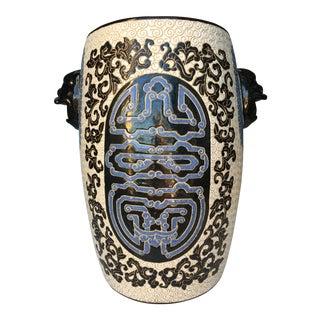 Chinese Porcelain Lion Head Motif Garden Stool