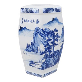 Chinese Porcelain Blue & White Garden Stool
