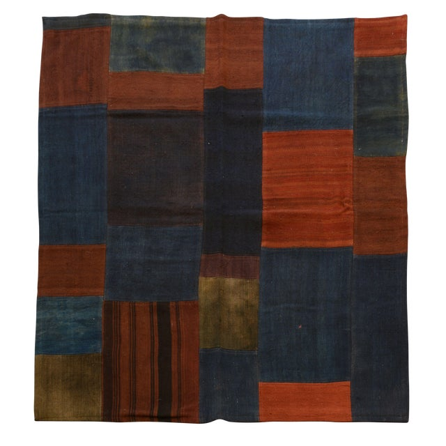 "Turkish Kourmak Rug/Textile - 4' 5"" x 4' 9"" - Image 1 of 3"