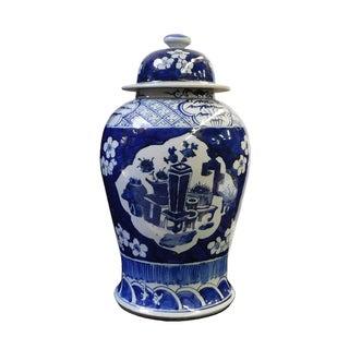 Chinese Blue & White Porcelain General Jar