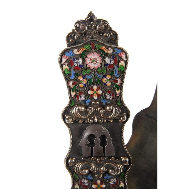 Russian Antique Enamel & Sterling Jewish Mezuzah - Image 4 of 9