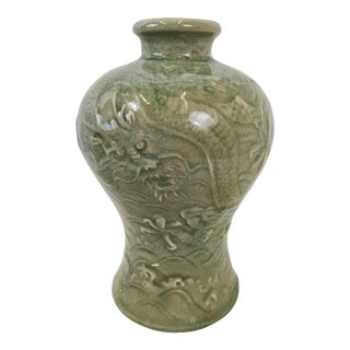 Celadon Dragon Vase