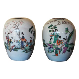 Chinese Porcelain Ginger Jars - A Pair