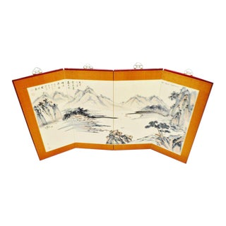Vintage Hand Painted Japanese Byobu 4-Panel Screen