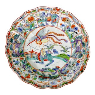First Period Worcester Chinoiserie Porcelain Bishop Sumner Pattern Deep Dish.