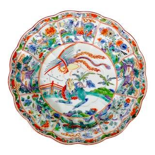 First Period Worcester Chinoiserie Porcelain Bishop Sumner Pattern Deep Dish.