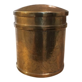 Antique Chinese Brass Etched Jar
