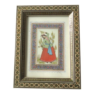 Vintage Persian Woman Painting
