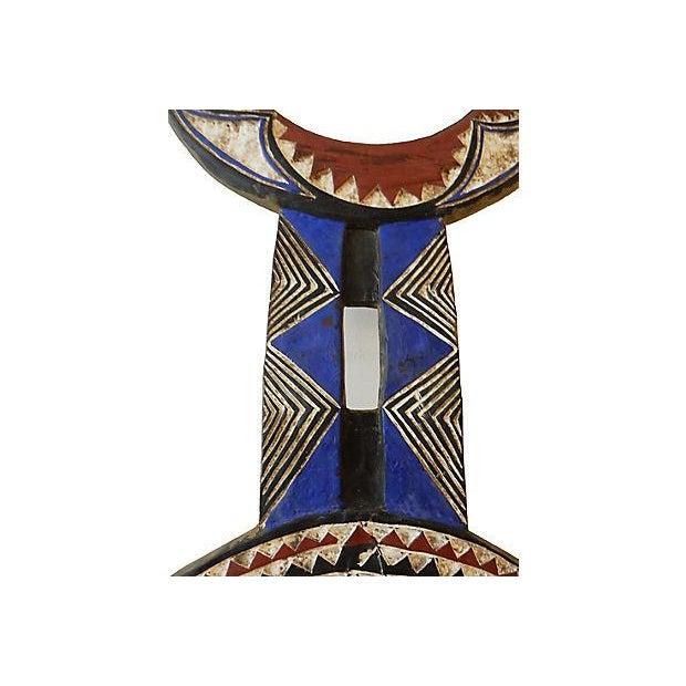 Image of Baule Tribe Moon Mask I Coast