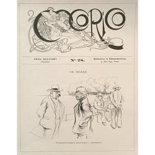 Vintage 1890 Cocorico Alphonse Mucha Lithograph