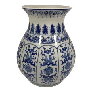 Vintage Chinoiserie Blue & White Vase