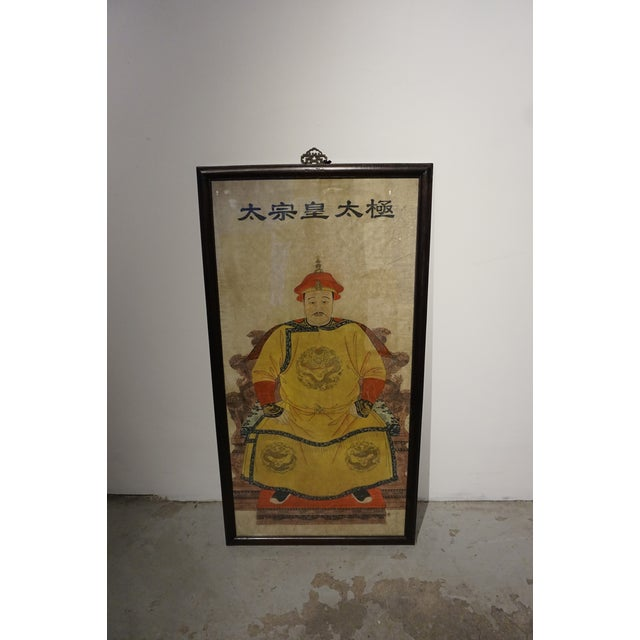 Chinese Ancestor Portrait Painting - Image 2 of 5