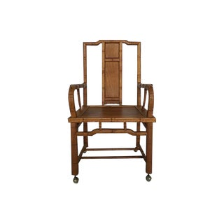 Faux-Bamboo Style Ming Armchair With Casters