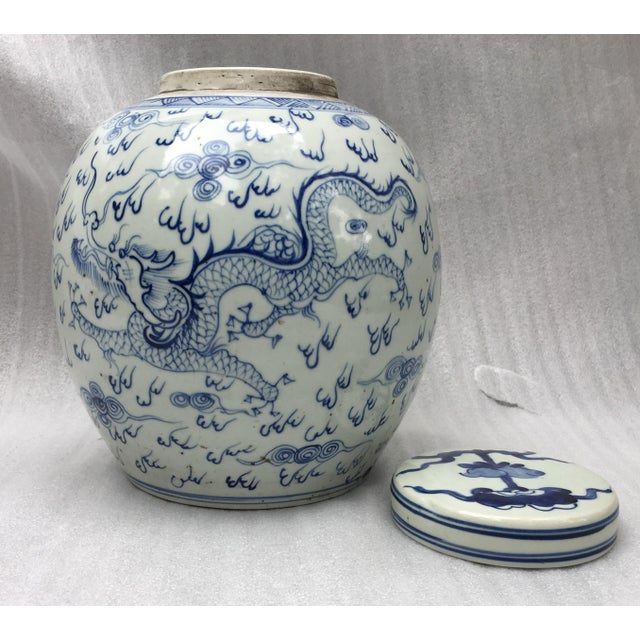 Image of Chinese Blue & White Ginger Jar