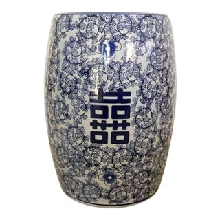 Blue Ceramic Chinese Garden Stool