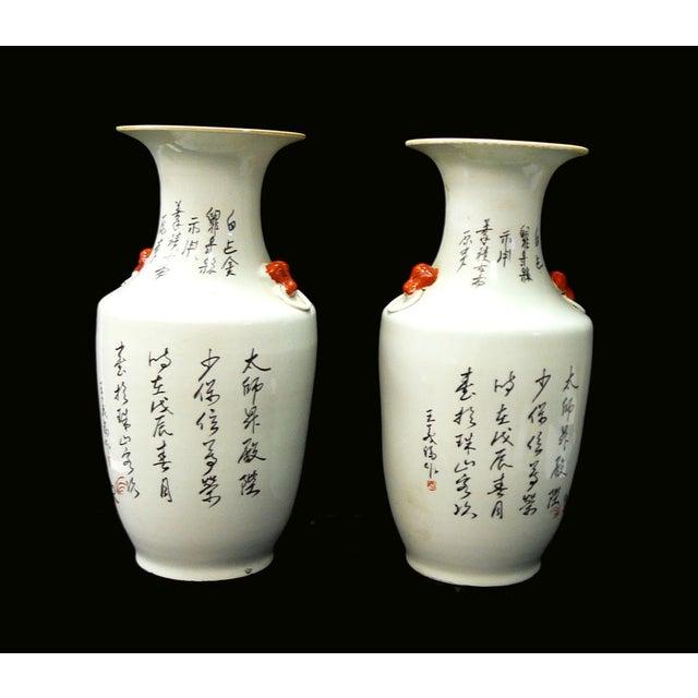 Chinese White Porcelain Orange Foo Dog Vases - 2 - Image 4 of 6