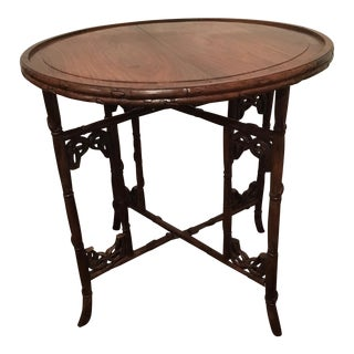 Vintage Asian Side Table