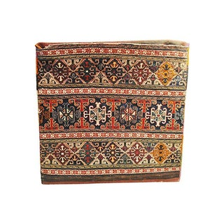 19th-C. Chirvan Bag Face Kilim