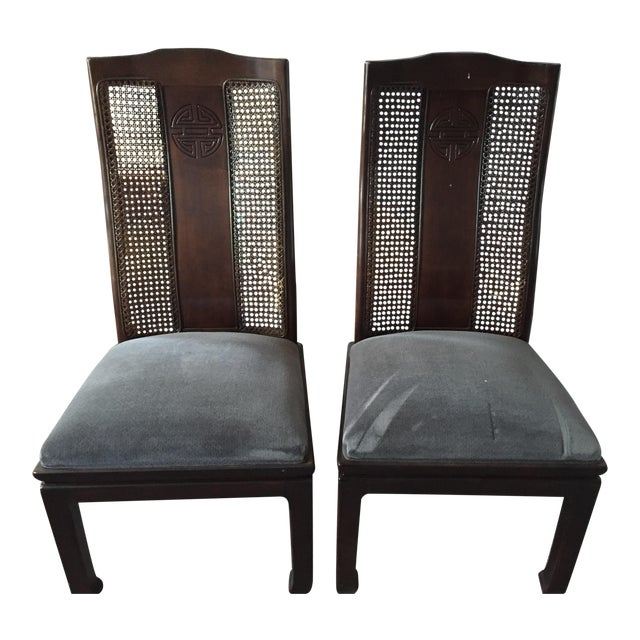 Bernhardt Shibui Dining Room Chairs