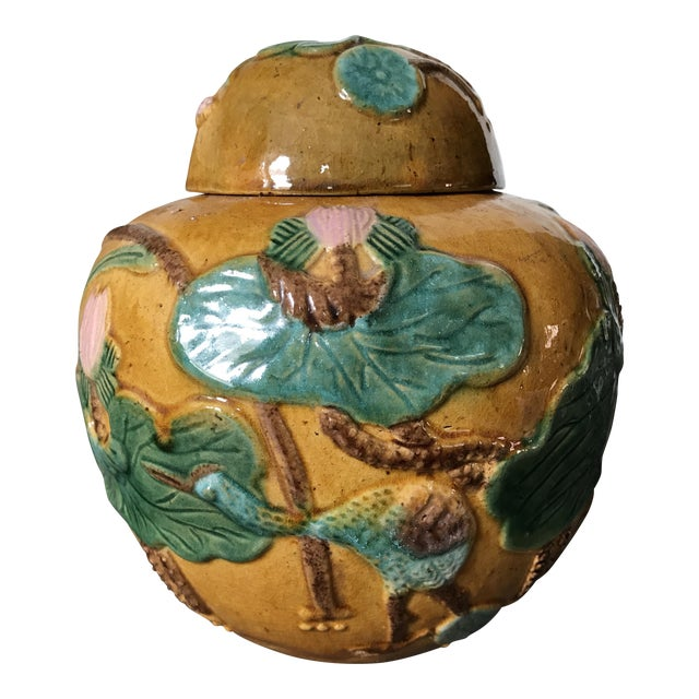 Vintage Majolica Ginger Jar - Image 1 of 5