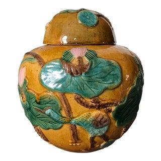Vintage Majolica Ginger Jar