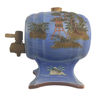 Hinode Dragonware Keg Decanter