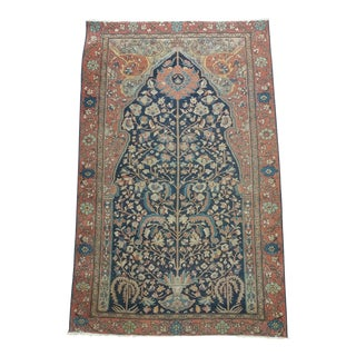 "Antique Persian ""Tree of Life"" Prayer Rug - 4″ × 6″"