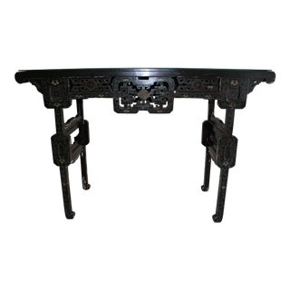 Antique Asian Console Table