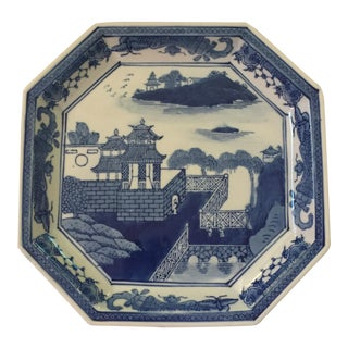 Blue Willow Ironstone Pagoda Plate