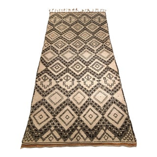 Brown and Ivory Moroccan rug