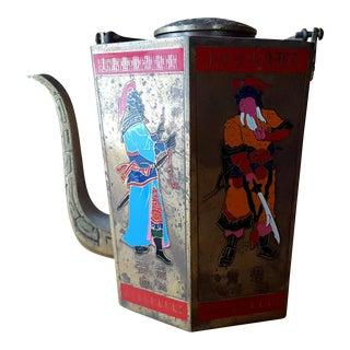 Vintage Asian Brass Teapot