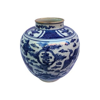 Chinese Happiness Vase with Cranes