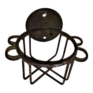 Antique Metal Wire Cup Holder
