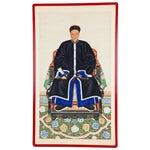 Image of Chinese Ancestor Portrait of a Mandarin