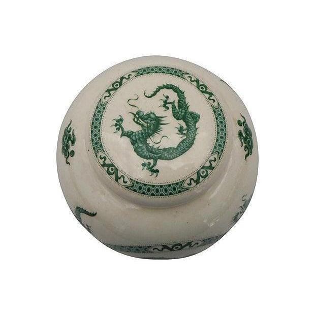 Porcelain Dragon Ginger Jar - Image 3 of 4