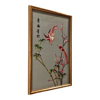 Vintage Chinese Suzhou Embroidery